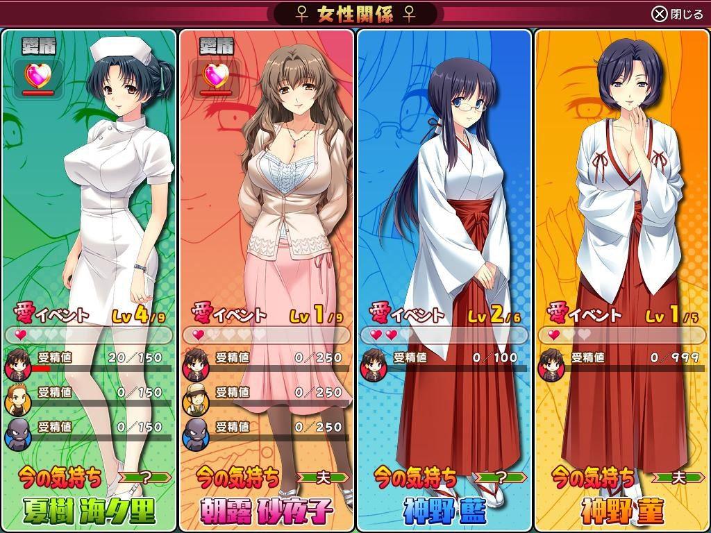 tamatsugi1