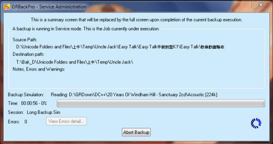 GRBackPro Windows Server  2