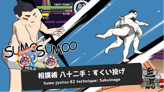 Sumo Roll1